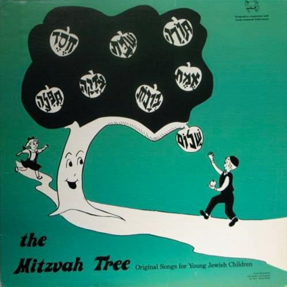 VA - the Mitzvah Tree