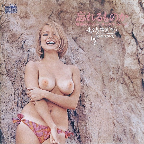 9-sexy-cover-lp-534505
